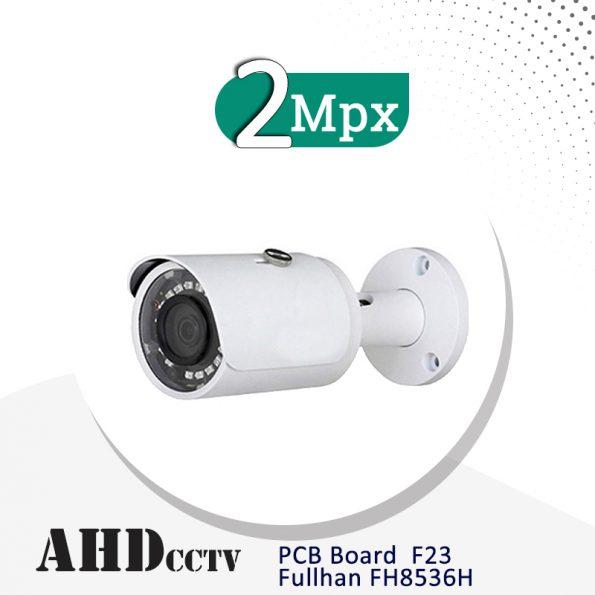 دوربین مداربسته AHDبولت،2 مگاپیکسل مدل DiR505 B221